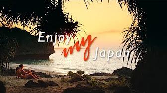 Willkommen in Japan
