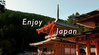 Добро пожаловать в Японию