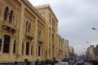 「イスラム芸術博物館」外観