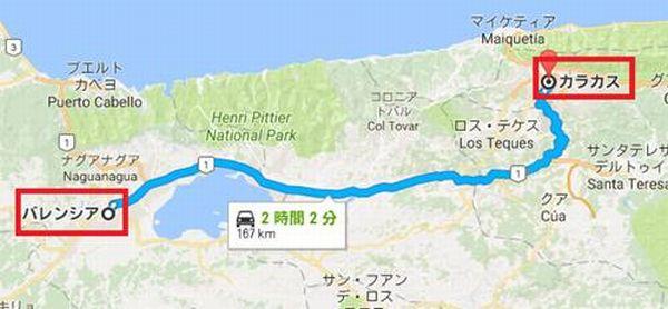 バレンシア 〜 首都・カラカス の位置関係図